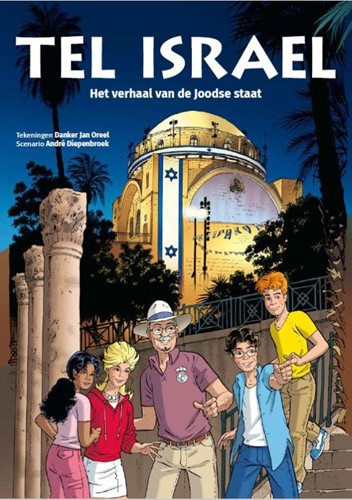 Tel Israel (Boek)