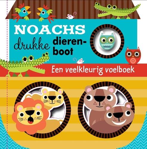 Noachs drukke dierenboot (Paperback)
