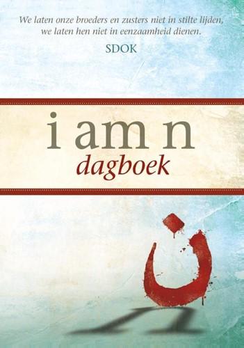 i am n (Hardcover)