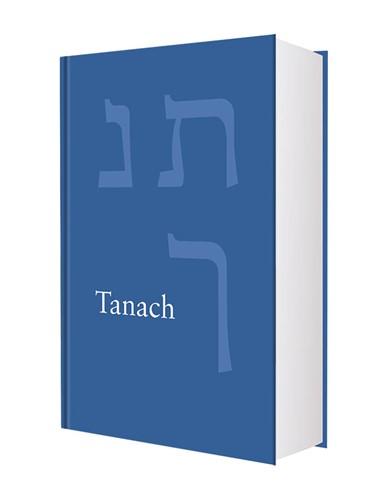 Tanach (Hardcover)