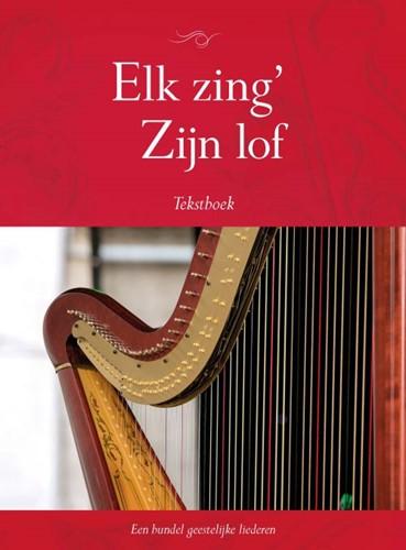 Elk zing'Zijn lof (Paperback)