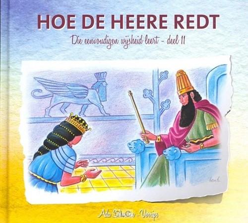 Hoe de Heere redt (Hardcover)