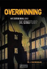 Overwinning (Boek)
