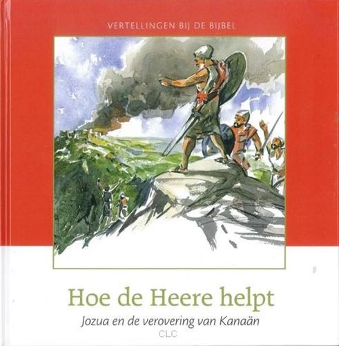 Hoe de Heere helpt (Hardcover)