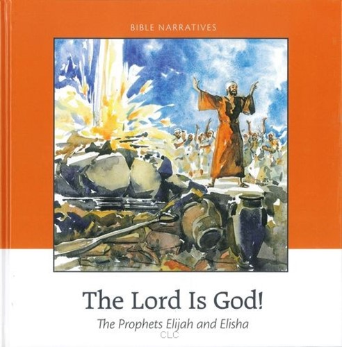 The Lord is God! (Hardcover)