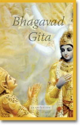 Bhagavad Gita (Hardcover)