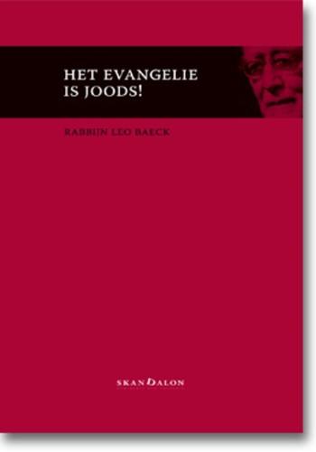 Het evangelie is joods! (Paperback)