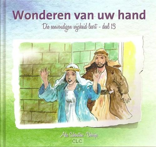 Wonderen van uw hand (Hardcover)