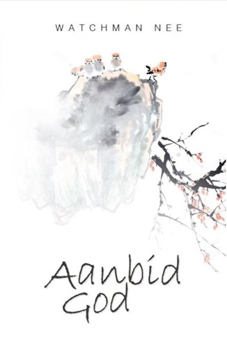 Aanbid God (Paperback)