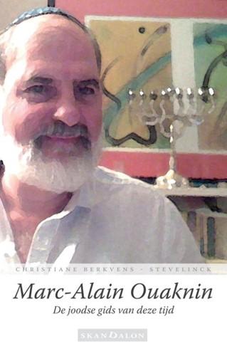 Marc-Alain Ouaknin (Paperback)