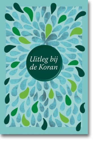 Uitleg bij de Koran (Boek)