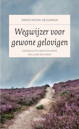 Wegwijzer voor gewone gelovigen (Boek)