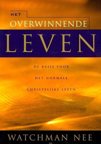 Het overwinnende leven (Paperback)
