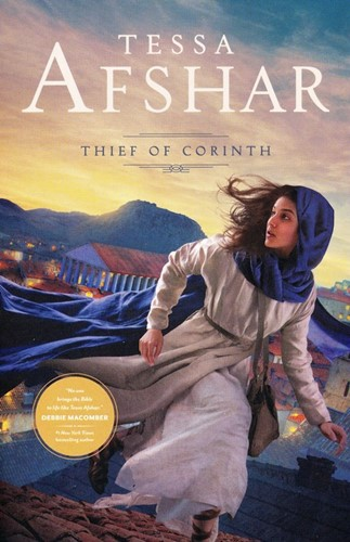 Thief of corinth (Boek)