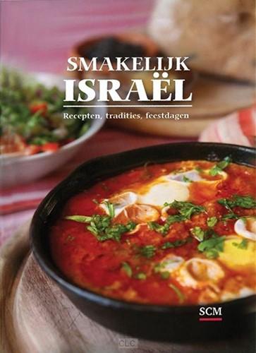Smakelijk Israel (Boek)
