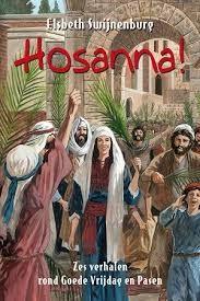 Hosanna! (Hardcover)