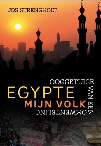 Egypte mijn volk (Boek)