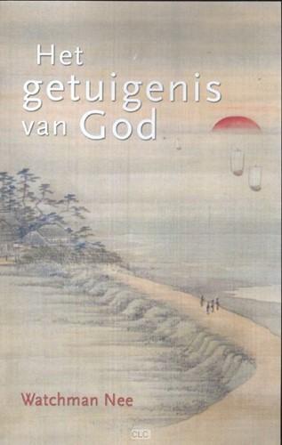 Het getuigenis van God (Boek)