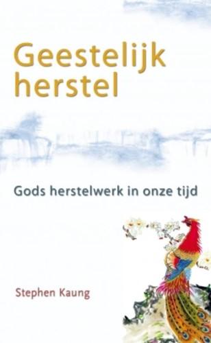 Geestelijk herstel (Boek)