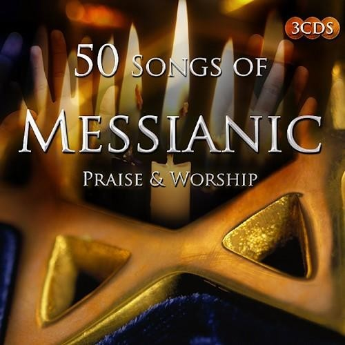 50 Songs of Messianic praise (CD)