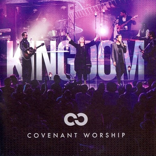 Kingdom: live with Israel Houghton (CD)
