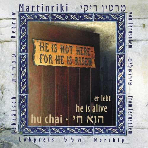 Hu Chai (CD)