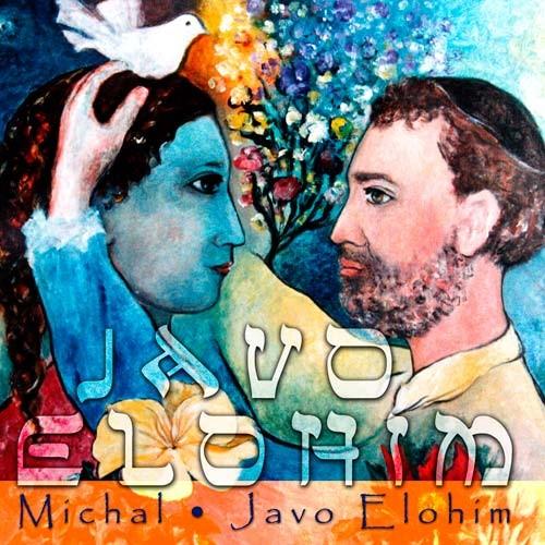 Javo Elohim (CD)