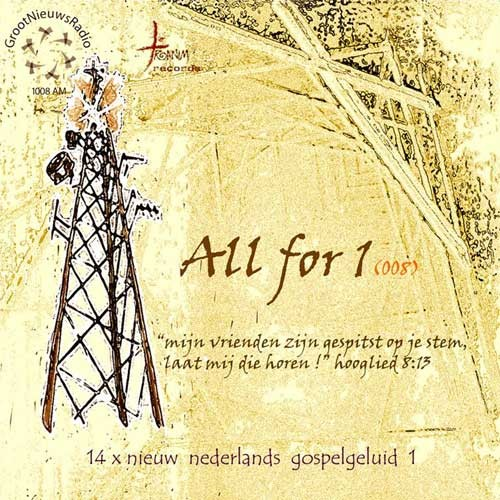 All for 1 (008) (CD)