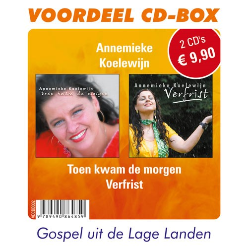 VDCDB002 (CD)