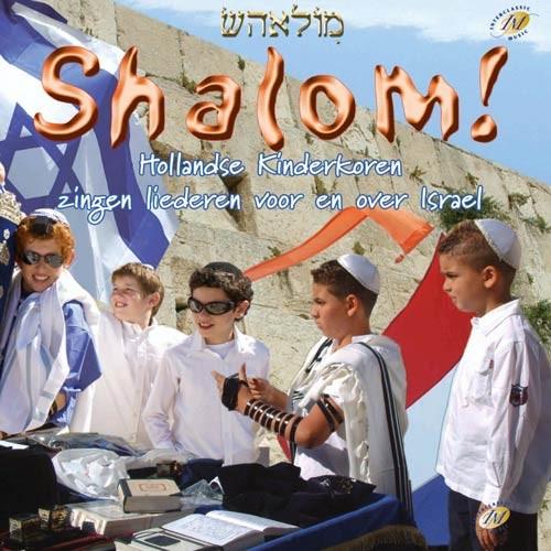 Shalom! (CD)