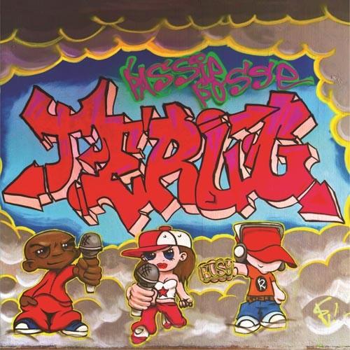 Terug (CD)
