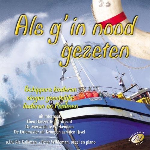 Als g''in nood gezeten (CD)