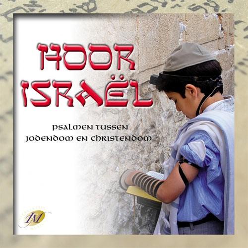 Hoor Israel (CD)
