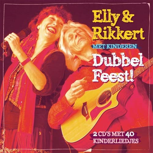 Dubbelfeest (2 CD) (CD)