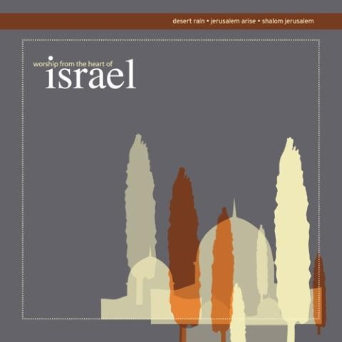 Worship from the heart of Israel (DVD)