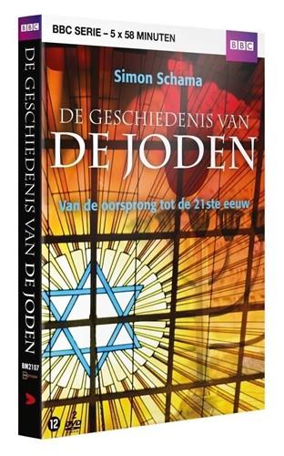 Dagboek van Anne Frank (DVD)