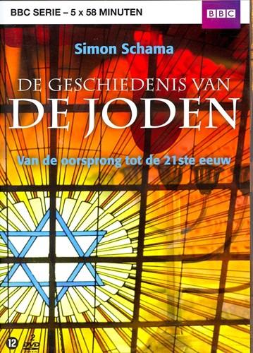 Geschiedenis Van De Joden, De (BBC) (DVD)