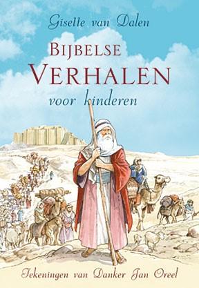 Bijbelse verhalen voor kinderen (Boek)
