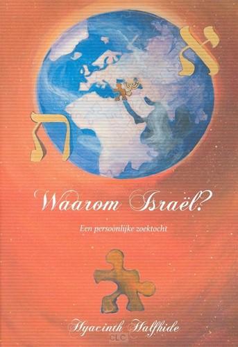 Waarom Israël? (Paperback)