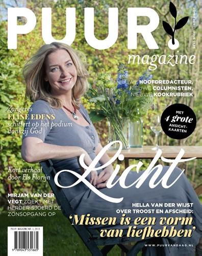 PUUR! Magazine (Boek)