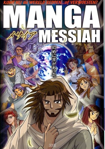 Manga Messiah (Boek)