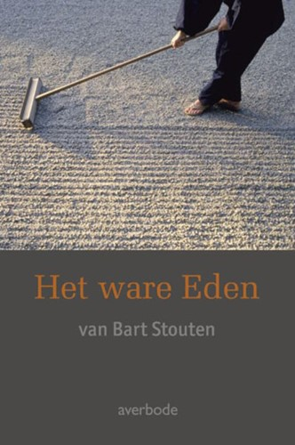 Ware eden (Paperback)