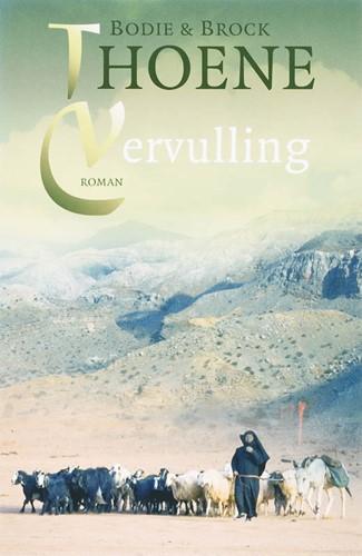 Vervulling (Paperback)