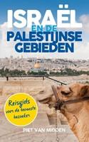 Israel en de Palestijnse gebieden (Boek)