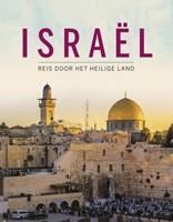 Israël (Boek)