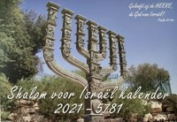Shalom voor Israel kalender 2021 - 5781