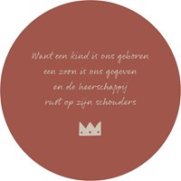 Muurcirkel Kerst Donkerrood 25 cm - Want een Kind is ons geboren (Cadeauproducten)