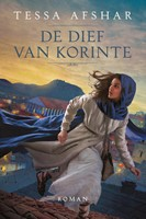 De dief van Korinte (Paperback)