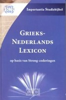 Grieks-Nederlands Lexicon op basis van Strong-coderingen (Hardcover)