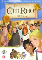Chi Rho 12 (DVD)